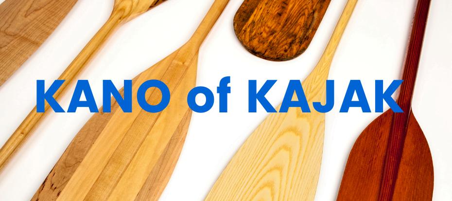 kano of kajak